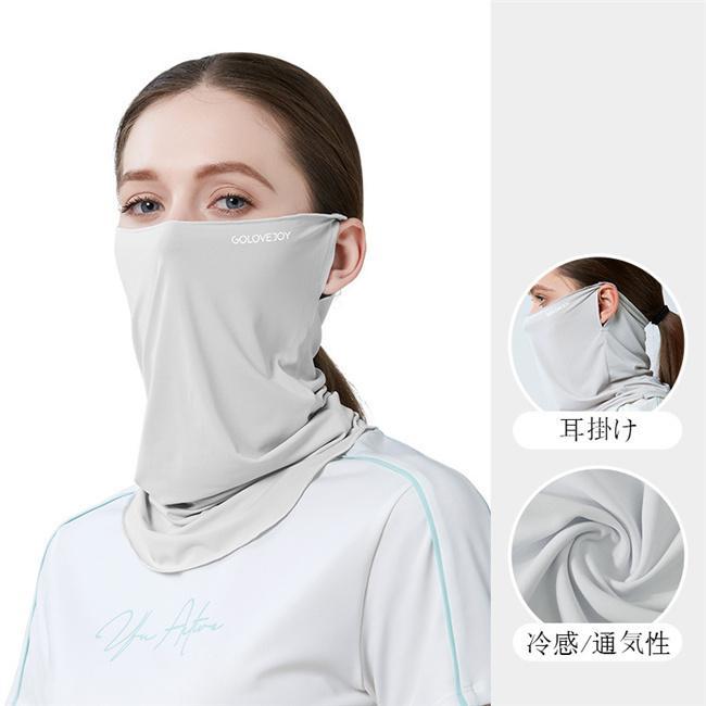 フェイスマスク 夏用 送料無料 フェイスカバー UV マスク スポーツ 冷感 男女兼用 日焼け 耳掛け バイク ランニング 飛沫 通気性 紫外線対策|winterfall|30