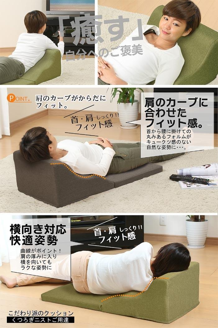 【テレビクッション2つ折り】