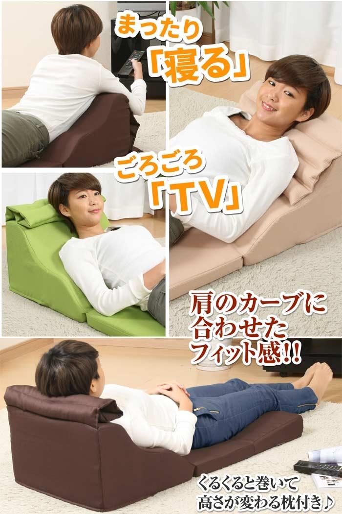 【テレビクッション3つ折り】