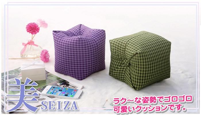 【お手玉クッション】ごろ寝に正座に、コロンとした形も使い勝手の良さも人気。2色有
