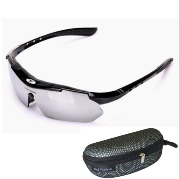 軽量 スポーツサングラス 収納ケース付 4点セット 紫外線カット サングラス メンズ スキー スノボー バレンタイン にも 送料無料|wls|21