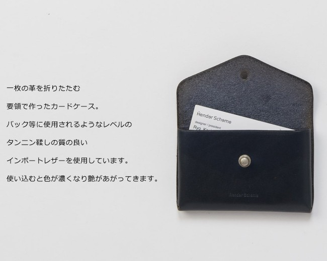 Hender Scheme エンダースキーマ one piece card case ワンピースカードケース in-rc-opc