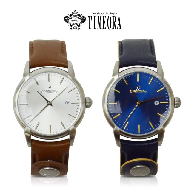 TIMEORA(タイムオラ) CINTURINO(チントゥリーノ) INTRECCIATO(イントレチャート)
