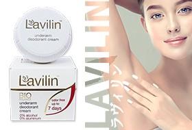 Lavilin ラヴィリン