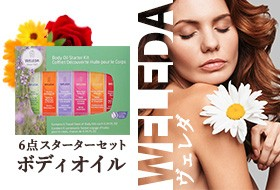 Waleda Body Oil