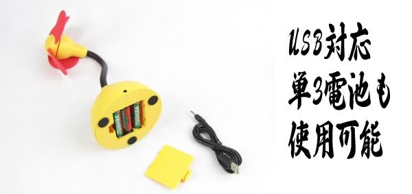 USB扇風機 電池対応 ミニ扇風機 【送料無料】【即納】大風量ソフト羽USB扇風機 単3電池対応 夏のエコ対策 節電対策 オフィス 省エネ クーラー