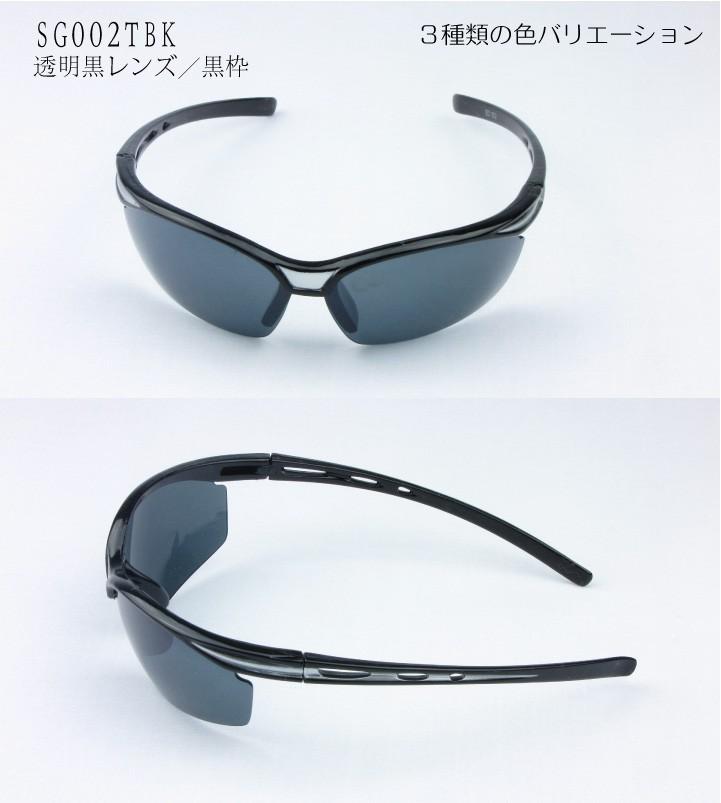 サングラス メンズ スポーツサングラス 紫外線対策 Sunglass UVカット Police Men's