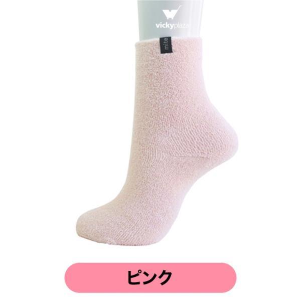 足の冷え 冷房対策 冷え取り靴下 オールシーズン ミーテ シルクコットン ゆるックス 日本製 メール便 男女兼用|wonderfuroom|07