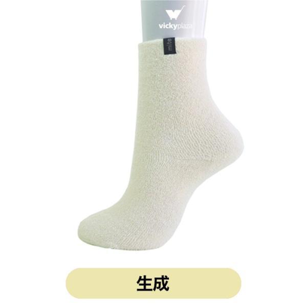 足の冷え 冷房対策 冷え取り靴下 オールシーズン ミーテ シルクコットン ゆるックス 日本製 メール便 男女兼用|wonderfuroom|08