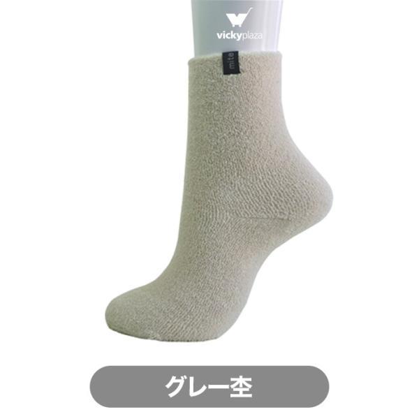 足の冷え 冷房対策 冷え取り靴下 オールシーズン ミーテ シルクコットン ゆるックス 日本製 メール便 男女兼用|wonderfuroom|06