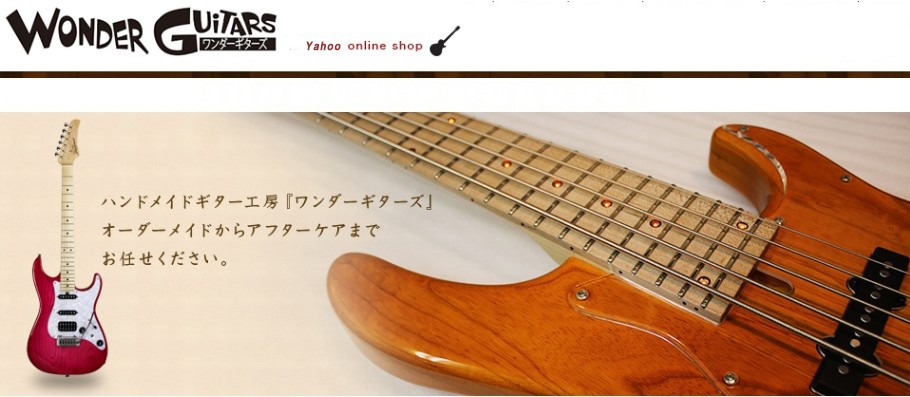WONDER GUITARS