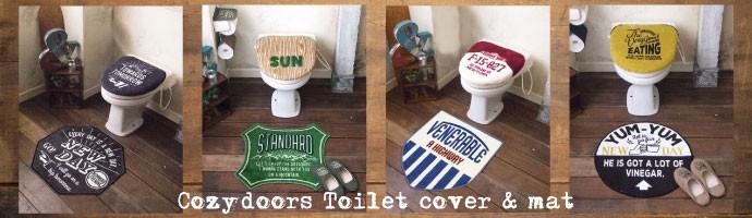 Cozydoors トイレ2点セット
