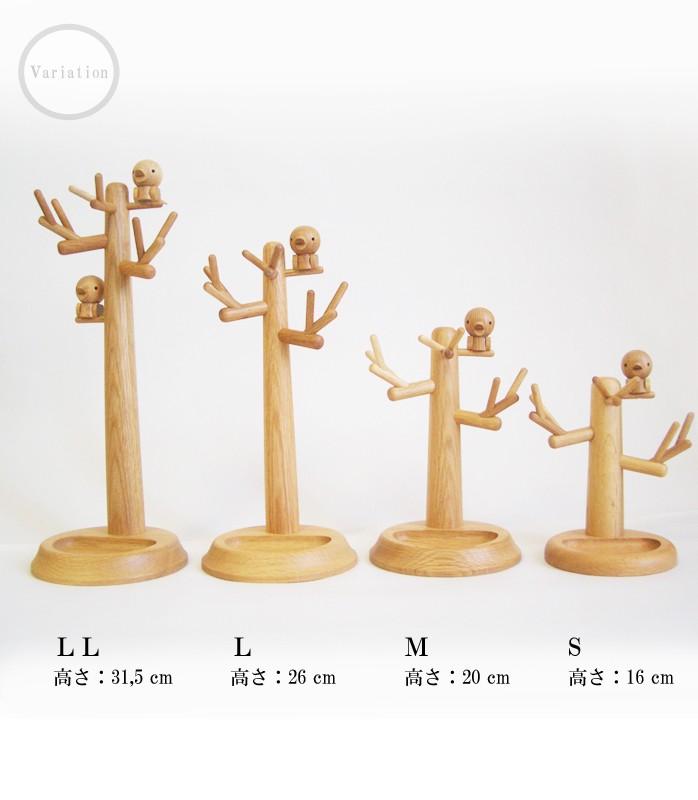 木製 鍵かけ  【木製 キーホルダー スタンド S 】 旭川クラフト 木地のかみむら