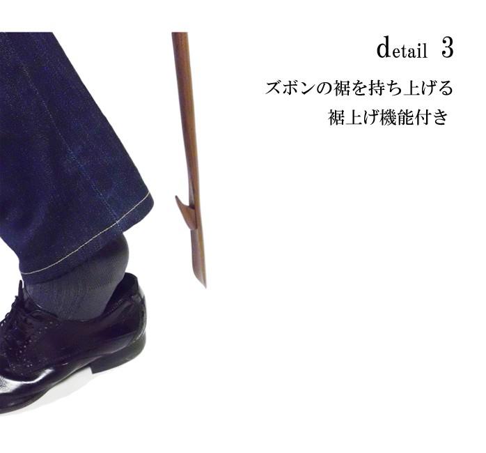 ササキ工芸 靴べら 木製 【らくらく 靴べら 裾上げ 】 旭川 クラフト