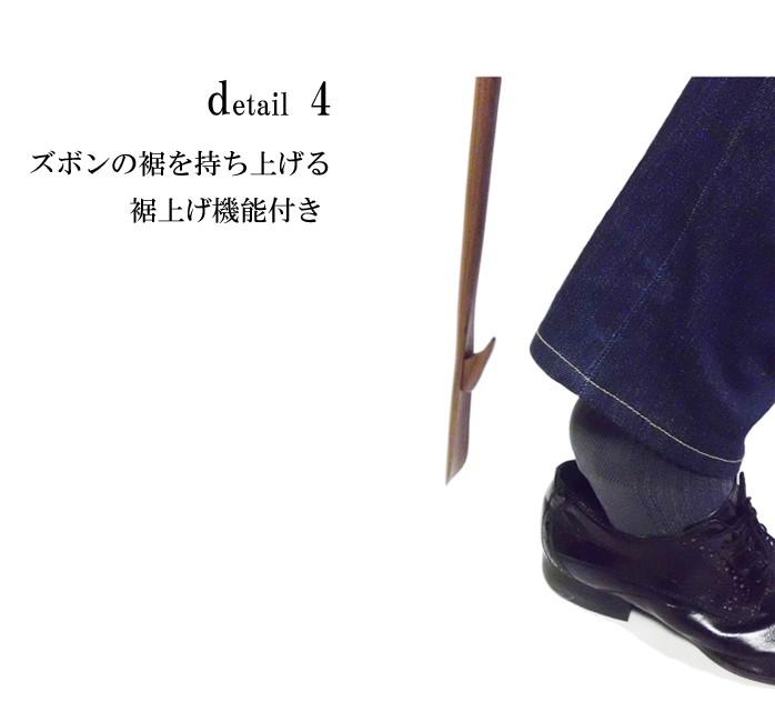 ササキ工芸 靴べら 木製 【らくらく 靴べら 裾上げ 革ひも付き】 旭川 クラフト