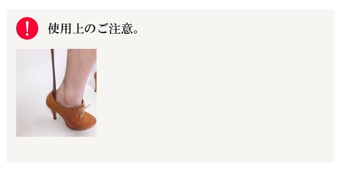 靴べら 木製 【 靴べら FLORA( フローラ )】  MARUICHI  旭川クラフト