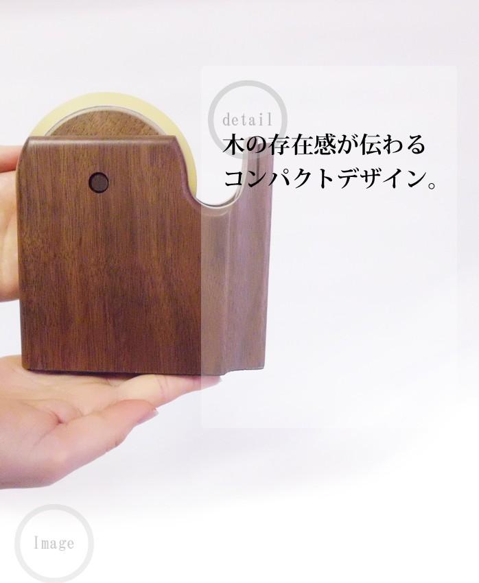 テープカッター 木製 【 木製 ウォールナット テープカッター 】 ササキ工芸 旭川 クラフト