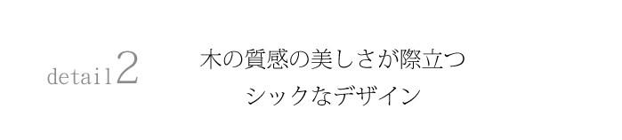 壁掛け 時計 木製 【 SR 壁掛け時計 】  ササキ工芸 旭川 クラフト