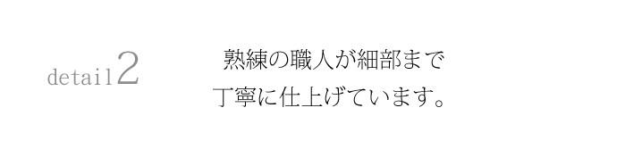 印鑑ケース 木製 【 ポケット 印鑑ケース 】  ササキ工芸 旭川 クラフト