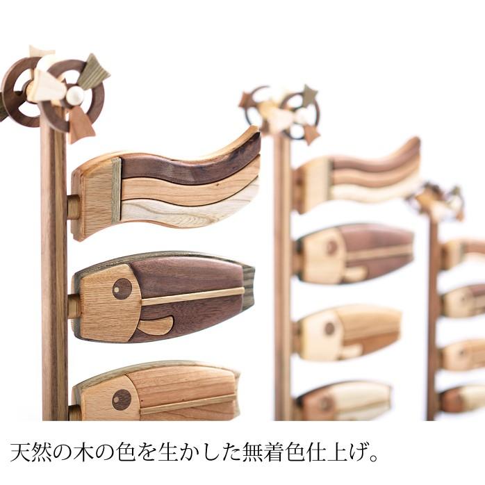 鯉のぼり 木製 【 木製 鯉のぼり 中 和 】 木 の こいのぼり です。 ササキ工芸 旭川 クラフト