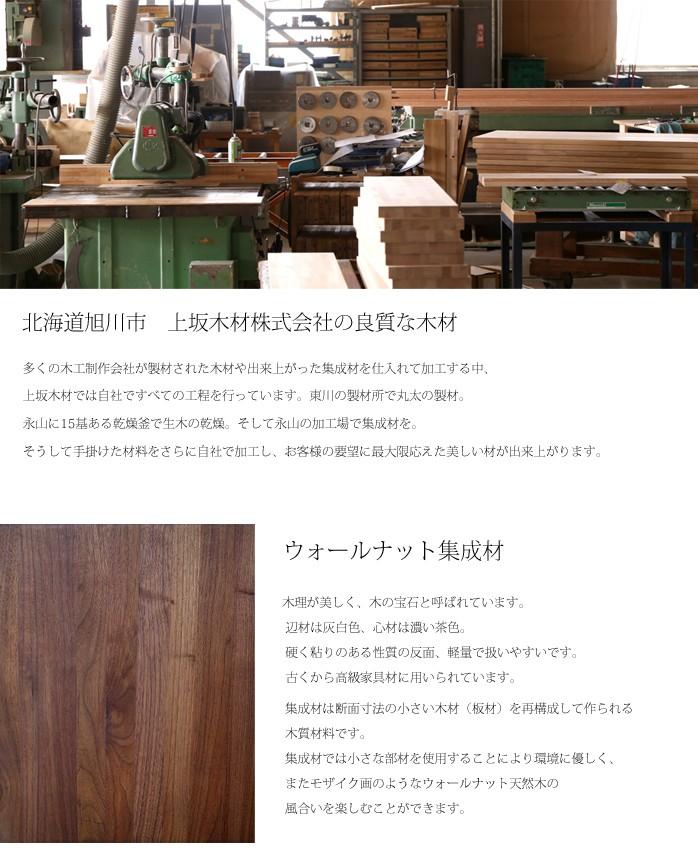 木製 ロング 靴べら 70センチと、木製 ロング 靴べら 70センチ