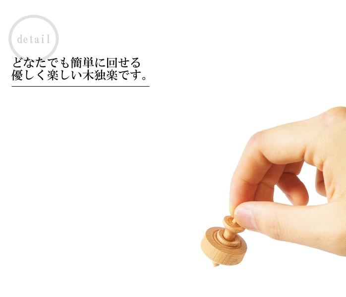 独楽 木製 【木工芸笹原 ひねり 独楽 ( こま ) 】 木 の 手作り こま です。