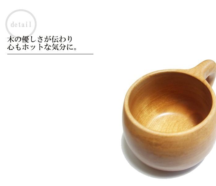 マグカップ 木製【木のマグカップ MUKU(無垢)】北海道 旭川 木工芸笹原のマグカップです