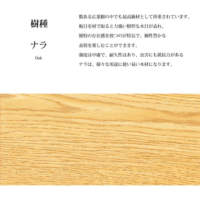 印鑑ケース ハンコ入れ 木製  送料無料 名入れ 1枚フタ 印鑑ケース ササキ工芸 旭川 クラフト