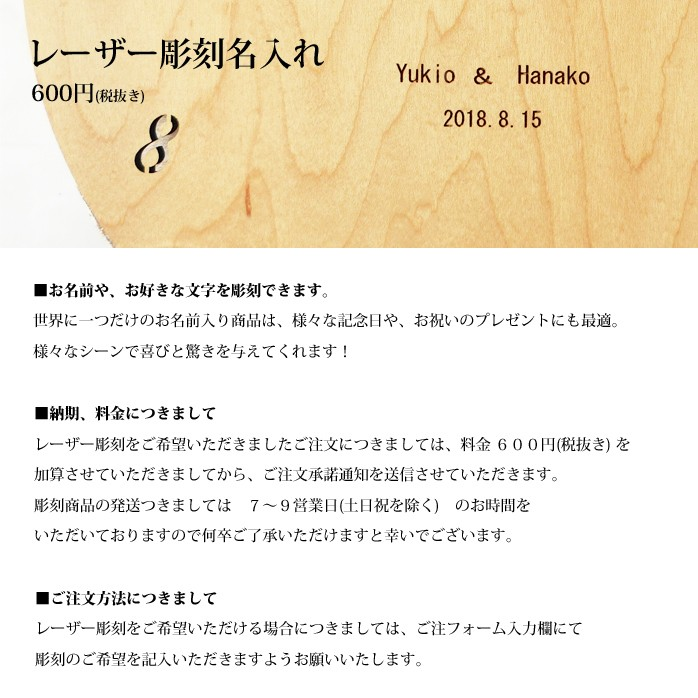 ティッシュケース 木製 送料無料 名入れ グリッツ ティッシュボックス   ササキ工芸 旭川 クラフト