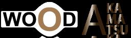 WOOD赤松ロゴ