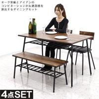 ダイニングテーブルセット 4人掛け 4点 ベンチ テーブル幅120 オーク材 アンティーク調 カフェ風 棚付き おしゃれ アジャスター機能つき レトロ
