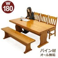 ダイニングテーブルセット 6人掛け 5点 ベンチ テーブル幅180 パイン 無垢材 天然木 カントリー調 節あり 木製 ライトブラウン