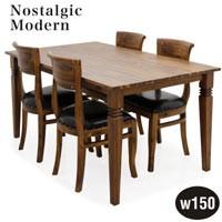 ダイニングテーブルセット 4人掛け 5点 テーブル幅150 アカシア 無垢材 天然木 レトロ ヴィンテージ クラシック チェア バイキャスト PVC 合成皮革 北欧 モダン
