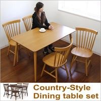 ダイニングテーブルセット 4人掛け 5点 テーブル幅135 カントリー調 オーク材 ファンバック チェア おしゃれ 木製