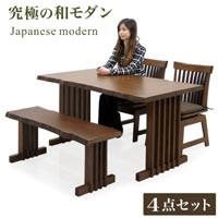 和風 ダイニングテーブルセット 4人掛け 4点 ベンチ テーブル幅140 無垢 天然木 ナグリ加工 回転チェア 座面 ファブリック 布地 和モダン ブラウン
