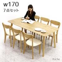 ダイニングテーブルセット 6人掛け 7点 テーブル幅170 オーク(ナラ)材 チェアー PVC 合成皮革 北欧 モダン