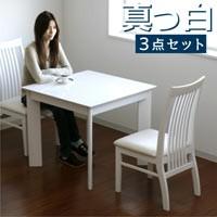 ホワイトテーブルダイニング