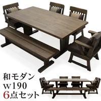 和風 ダイニングテーブルセット 6人掛け 6点 ベンチ 無垢材 天