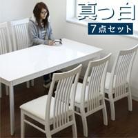 ダイニングテーブルセット 6人掛け 7点 テーブル幅165 大判
