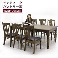 ダイニングテーブルセット 6人掛け 7点 テーブル幅200 アン