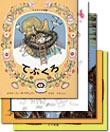 2〜3歳児向け絵本