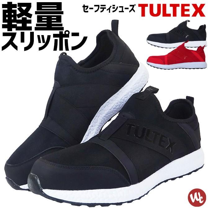 LX69180 安全靴