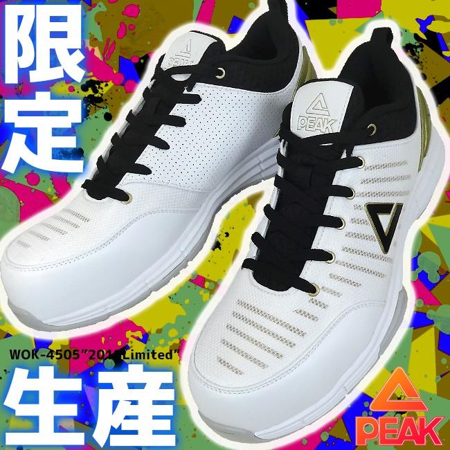 PEAK WOK-4505-Limited