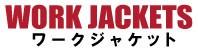 【 ジャケット、コート 】
