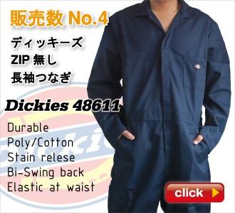 販売数No.4 ディッキーズ48611長袖つなぎ