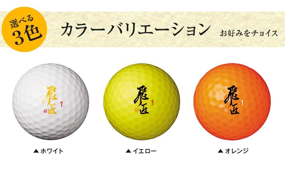 選べる3色 カラーバリエーション お好みをチョイス