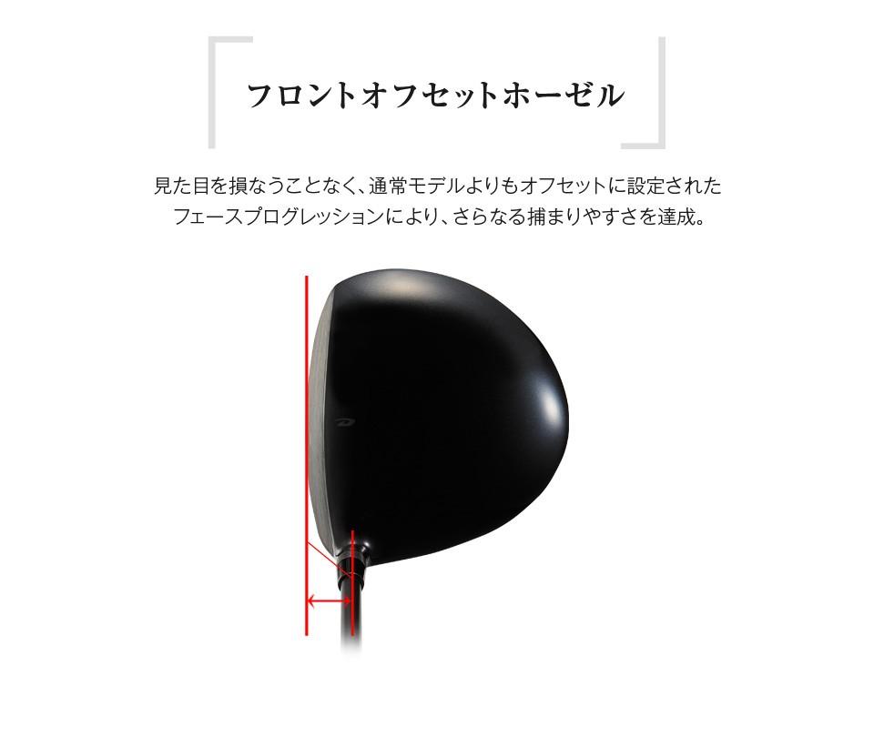 ヒールインサイドインナーウエイト設計 ヘッド内部のヒール内側には、8gものウエイトを搭載。まさに「半強制的」という表現がふさわしいようなヘッドターンと捕まり感を体験可能にした。