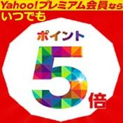 作業服のゴリラ 作業着・つなぎ服・白衣・安全靴等の通販・販売(Yahoo!プレミアム会員限定!ポイント5倍!)