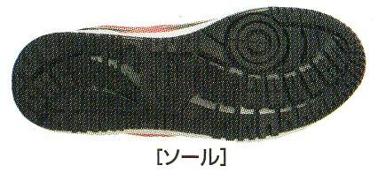 安全靴/作業靴/アイトス/AITOZ/セーフティシューズ/耐油/耐滑/作業服/作業着 甲被:合成皮革(ai-AZ-51622)(商品画像)