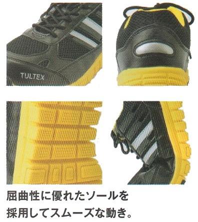 安全靴 作業靴 アイトス AITOZ セーフティシューズ 軽量 作業服 甲被:合成皮革・ナイロンメッシュ(ai-AZ-51634)(商品画像)